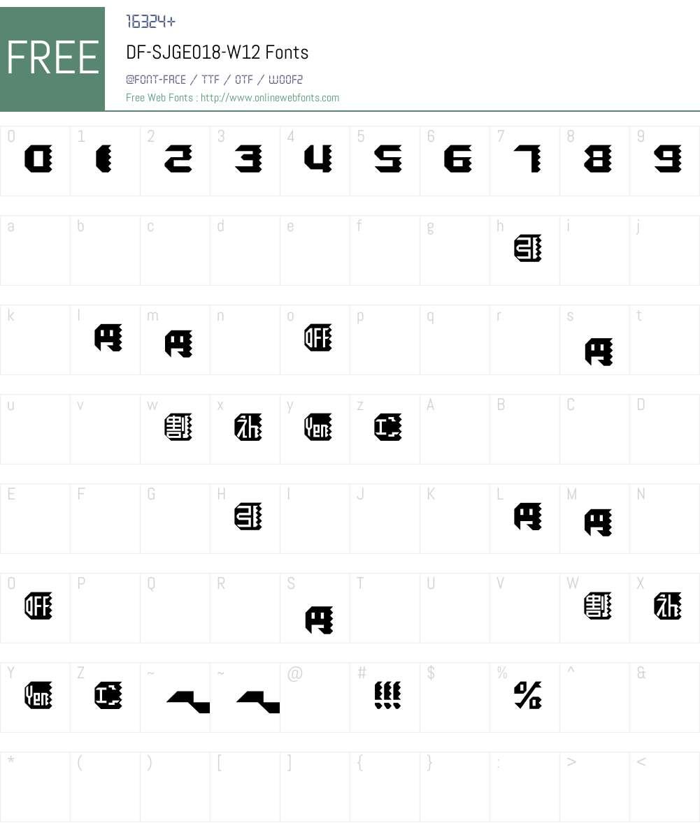 DF-SJGE018-W12 Font Screenshots