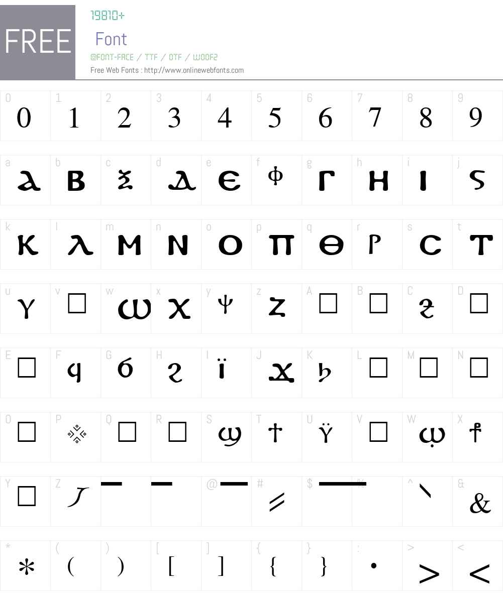 Koptos Font Screenshots