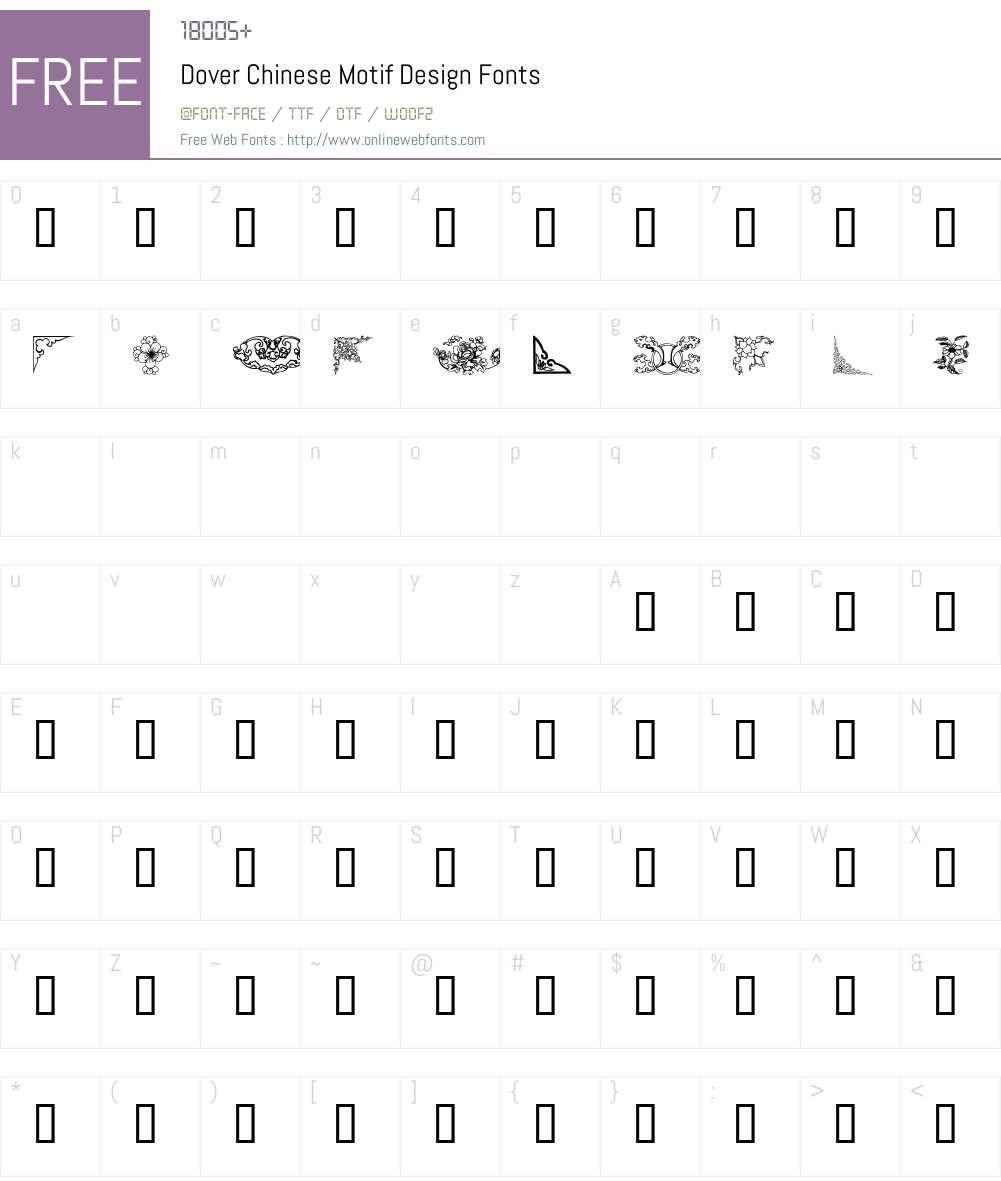Dover Chinese Motif Design Font Screenshots