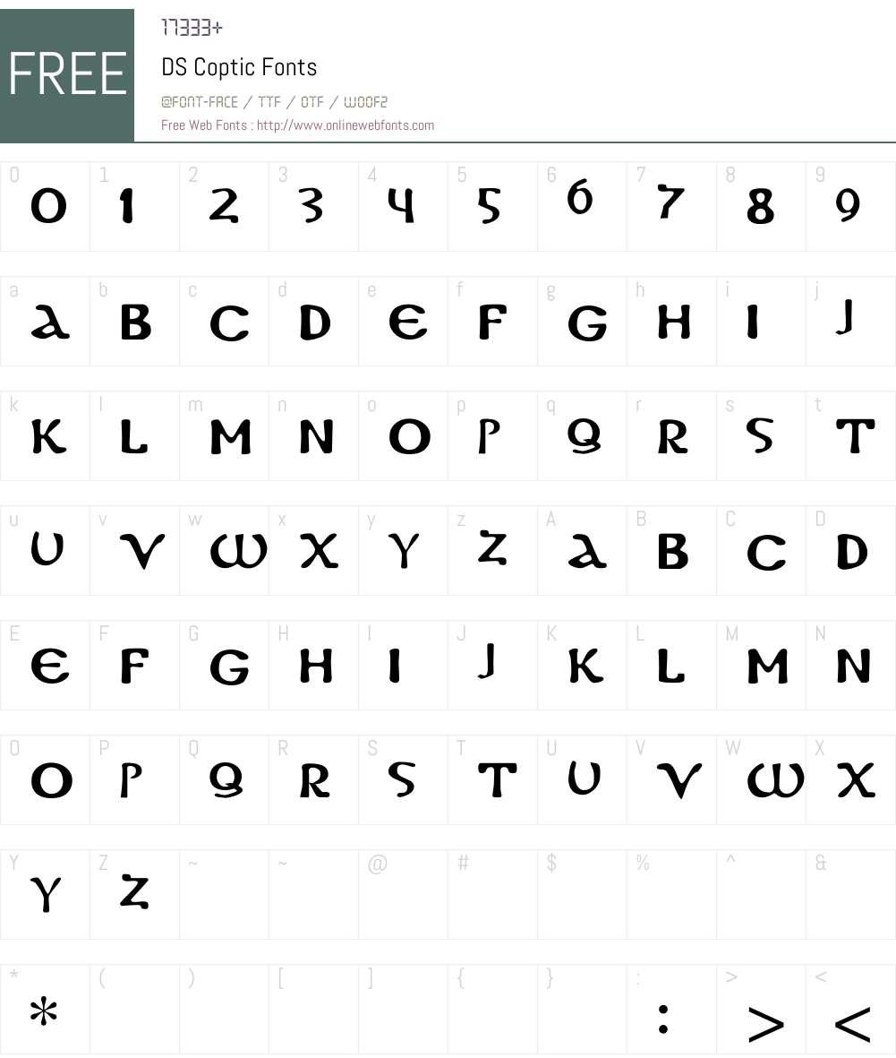 DS Coptic Font Screenshots
