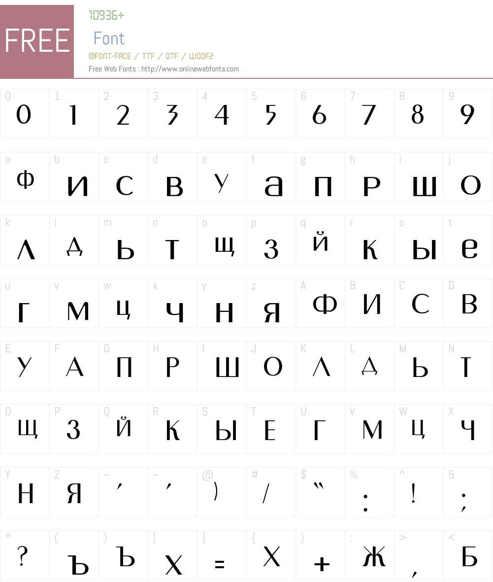 Murmansk Font Screenshots