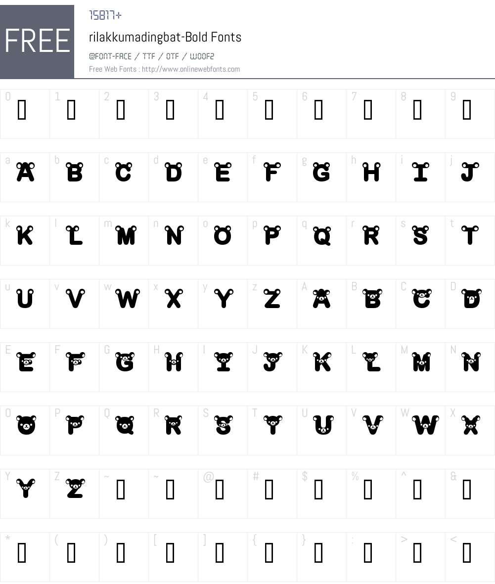 rilakkuma dingbat Font Screenshots