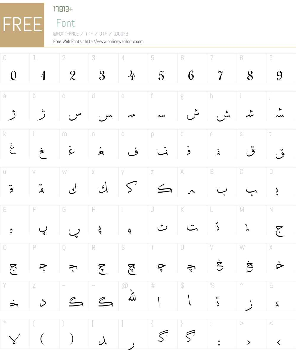 Hiyal Sulus1 Font Screenshots