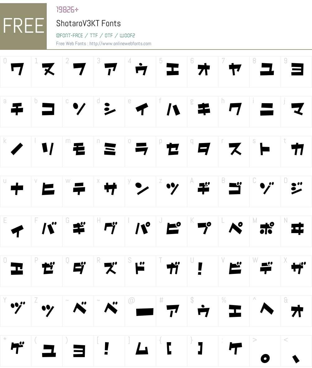 ShotaroV3KT Font Screenshots