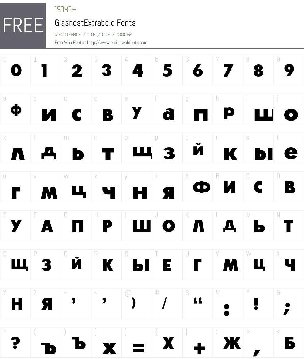 GlasnostExtrabold Font Screenshots