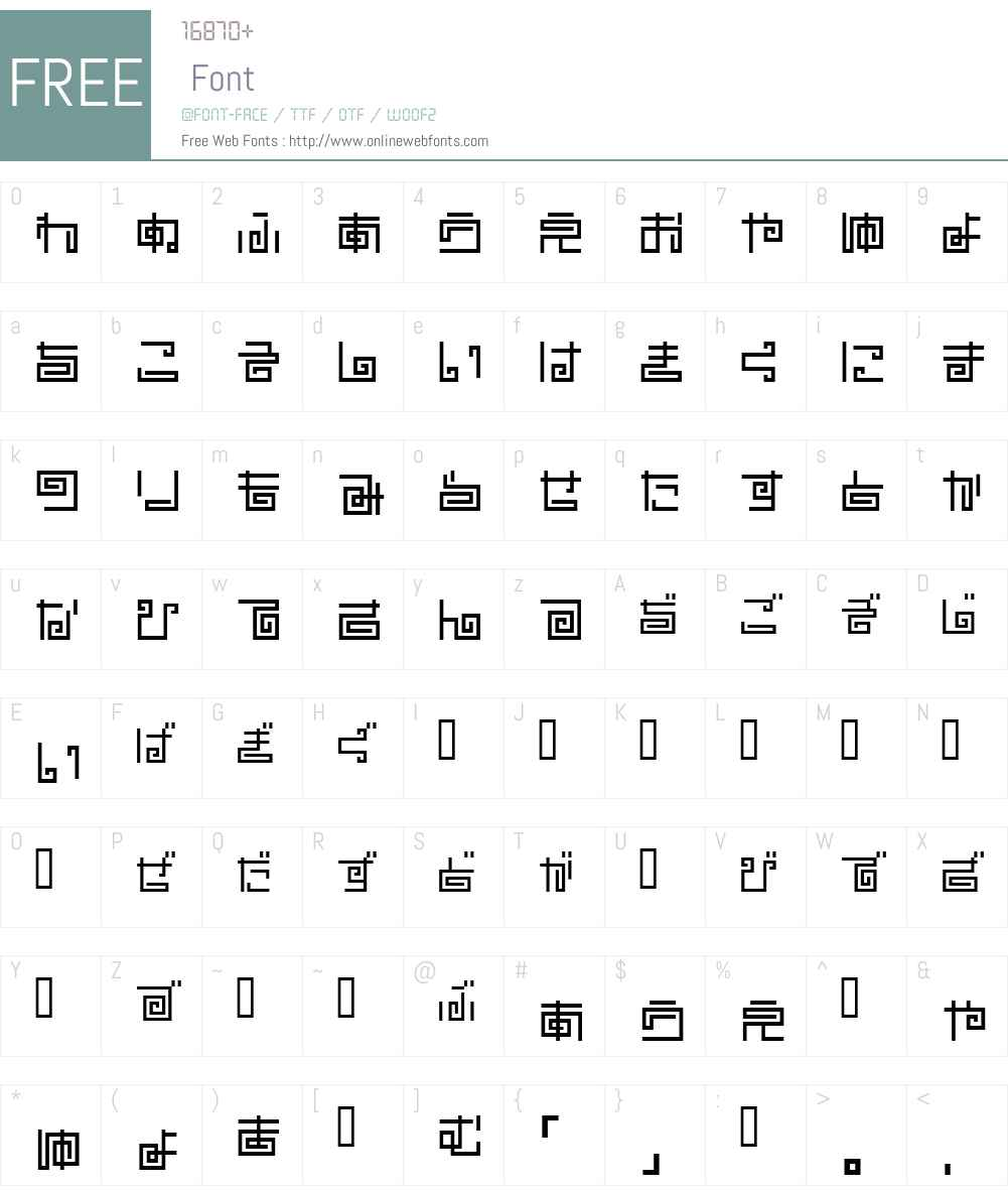 noodleh Font Screenshots