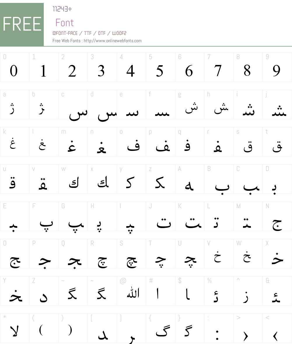 Hiyal Tuz3 Font Screenshots