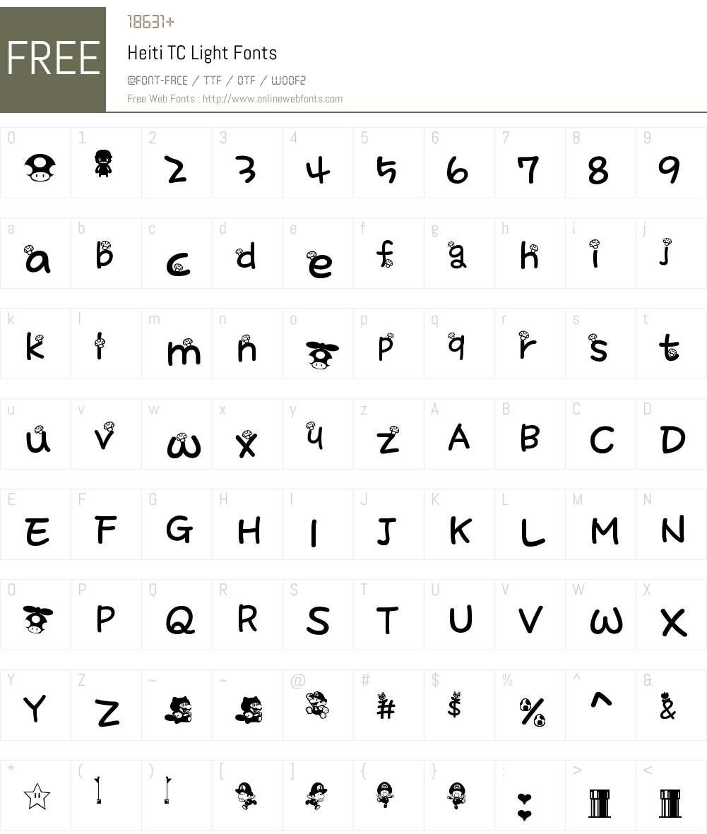 Heiti TC Font Screenshots