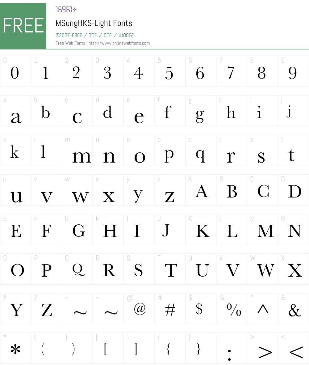 MSungHKS Font Screenshots