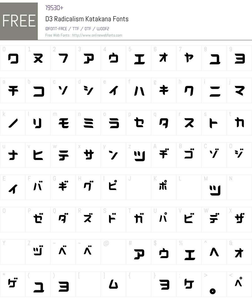 D3 Radicalism Katakana Font Screenshots