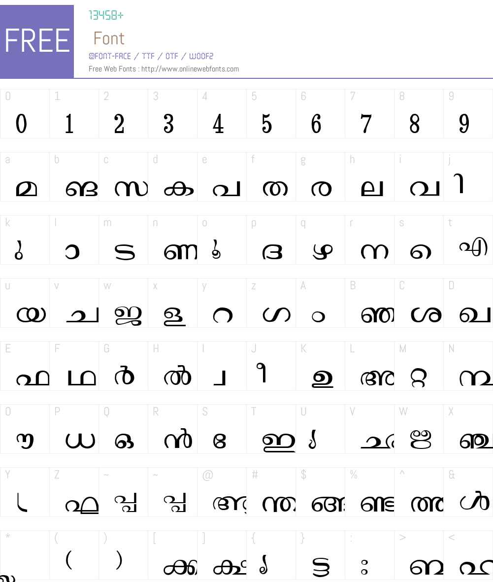 Janaranjani Font Screenshots