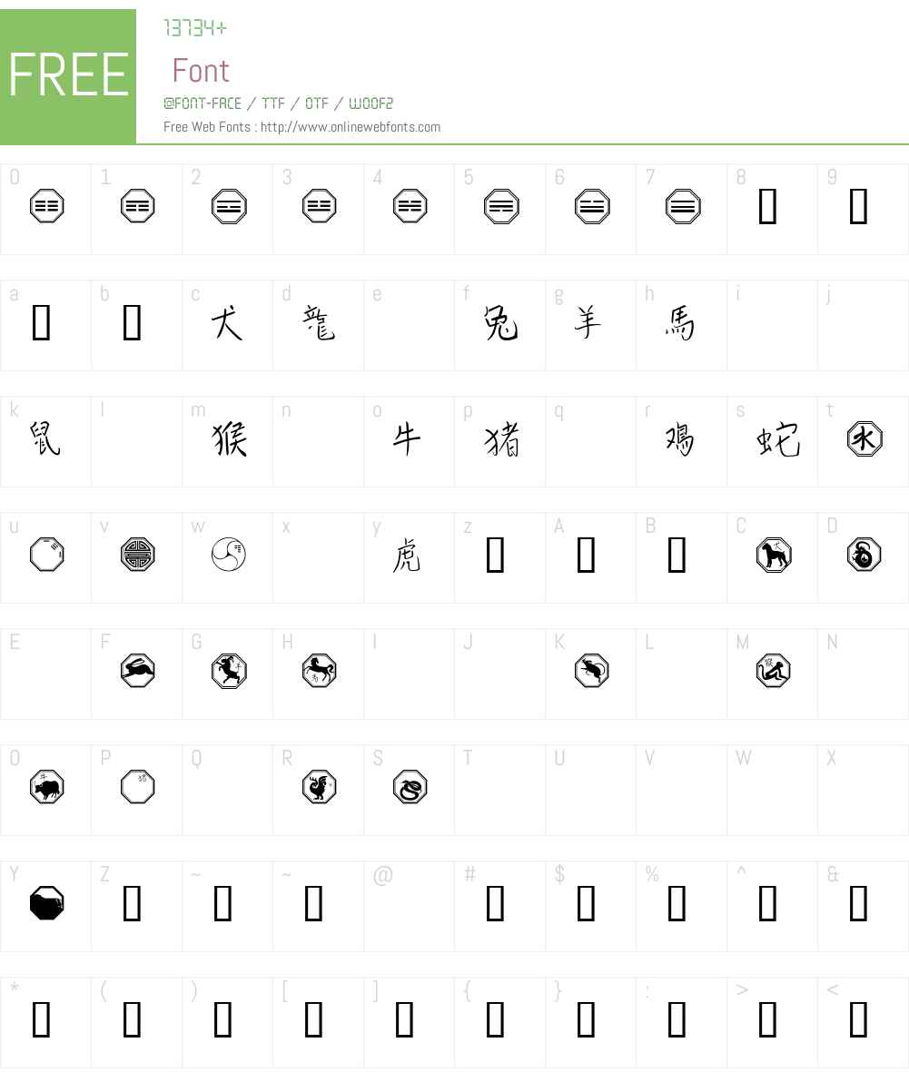 101! Chinese Zodiac Font Screenshots