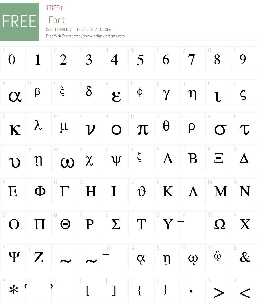 Sgreek Font Screenshots