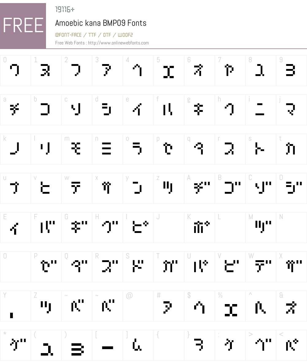 Amoebic kana BMP09 Font Screenshots
