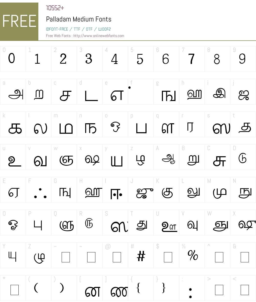 Palladam Font Screenshots