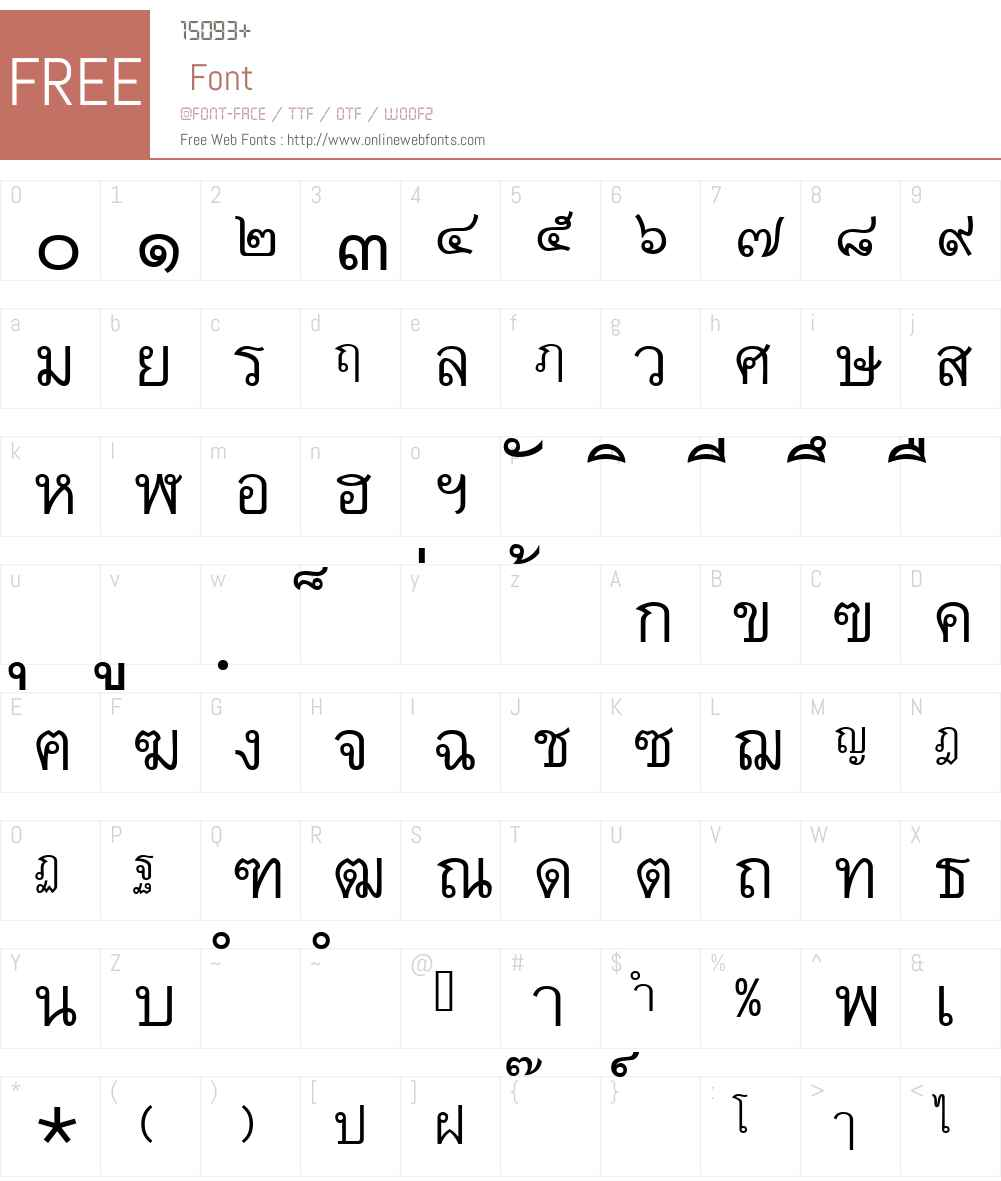 Thai7BangkokSSK Font Screenshots