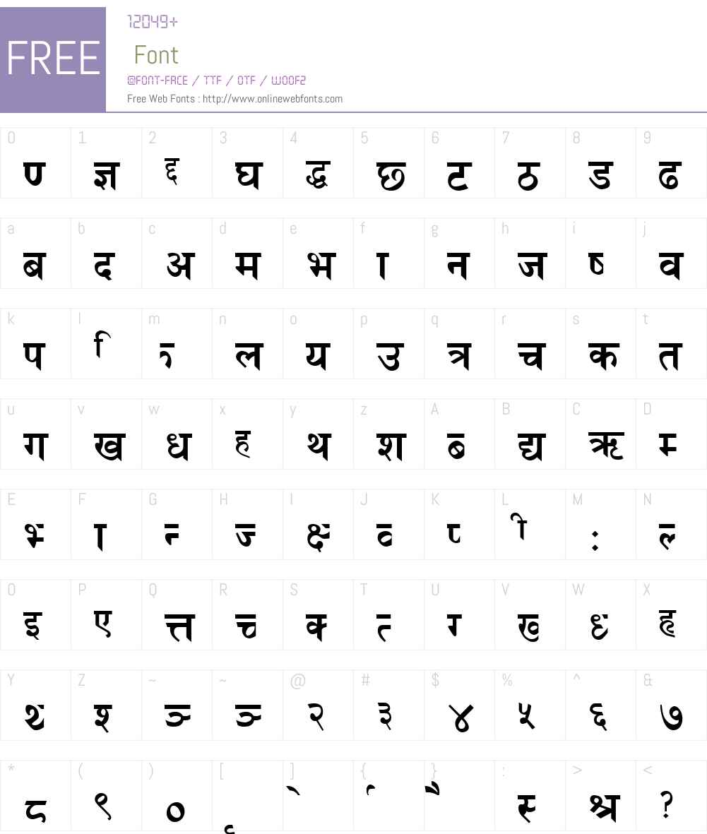 Himalb Font Screenshots