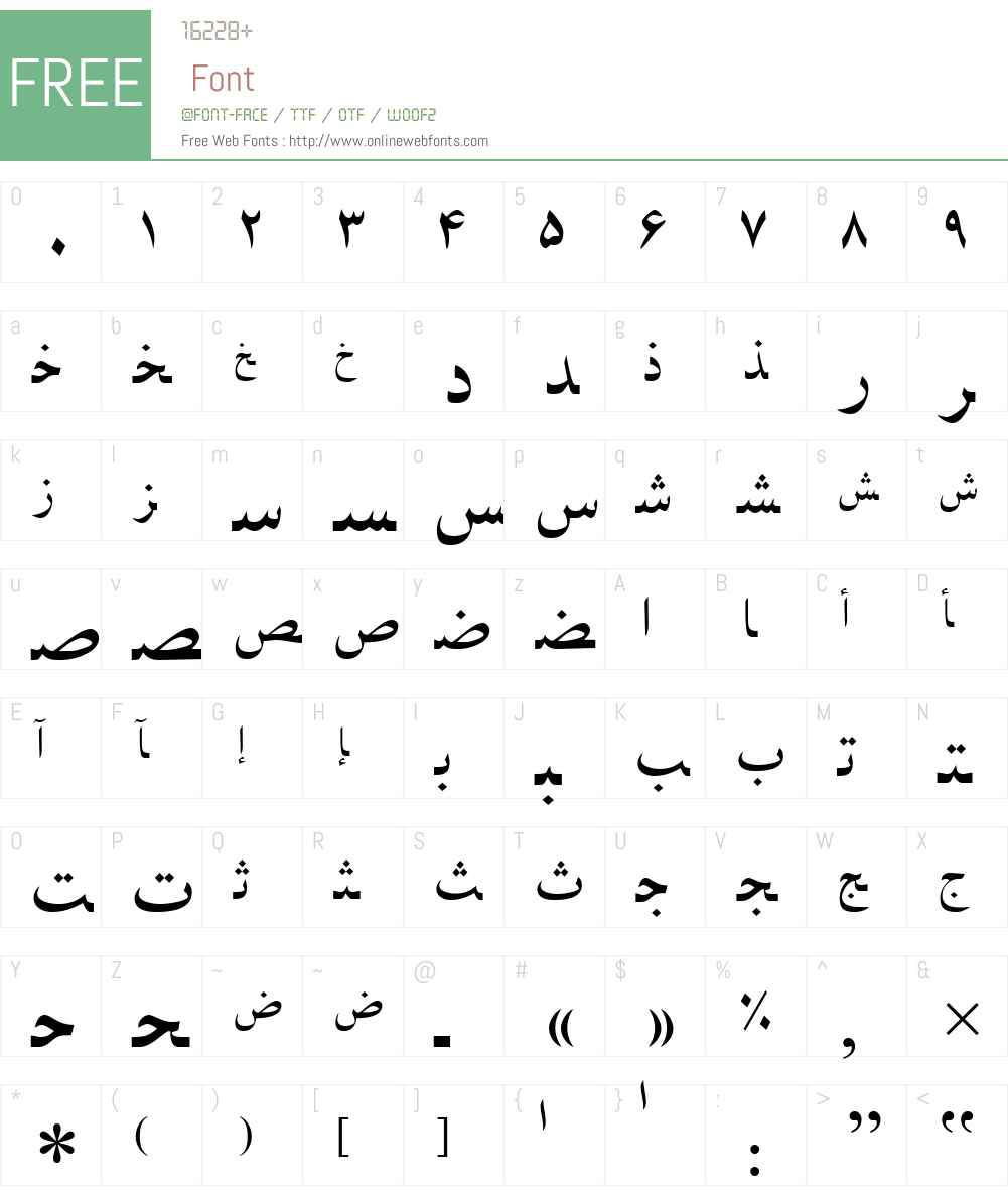 PersianNaskhSSK Font Screenshots