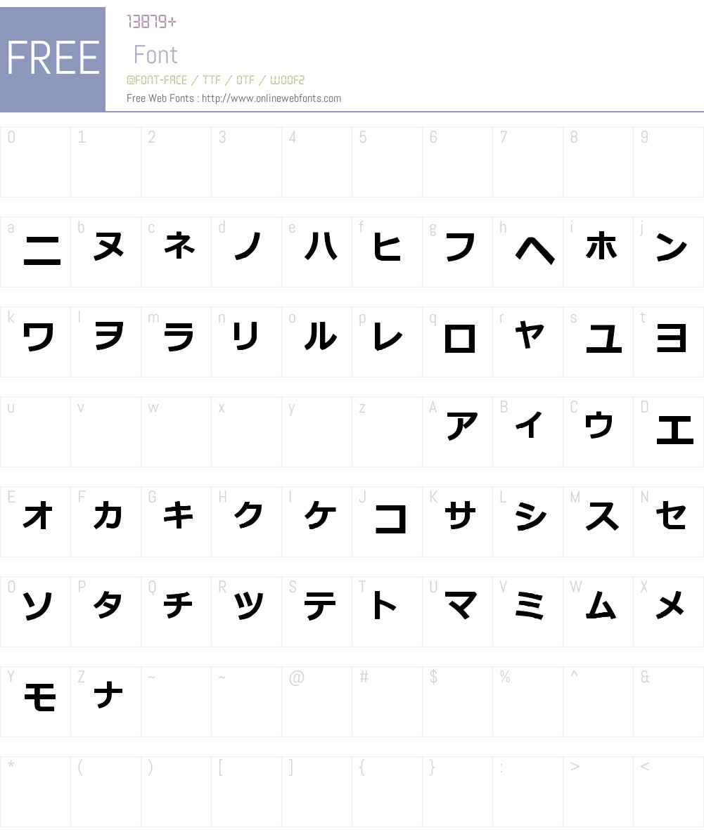 katakana tfb Font Screenshots
