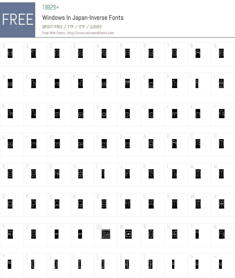 Windows In Japan-Inverse Font Screenshots
