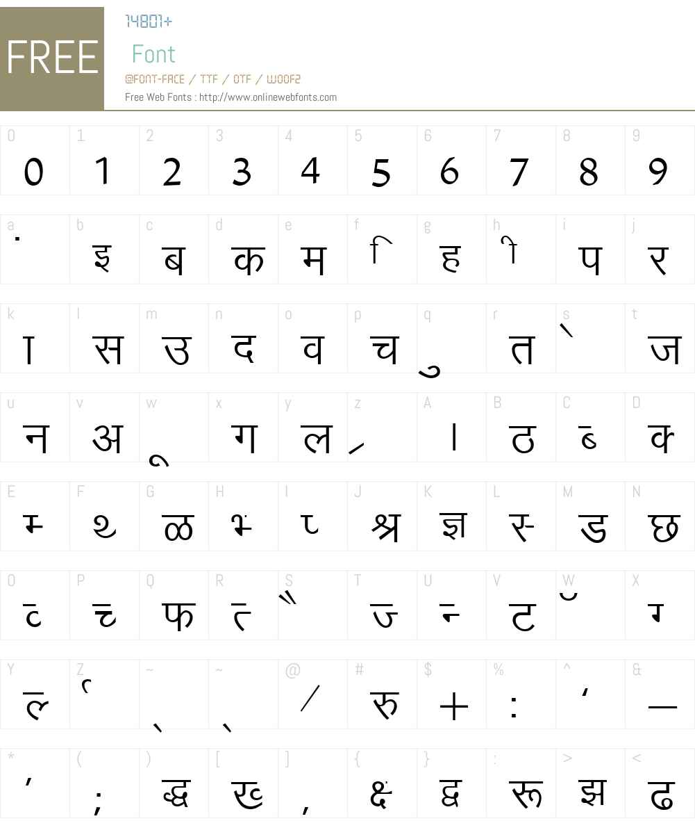 Arjun Font Screenshots