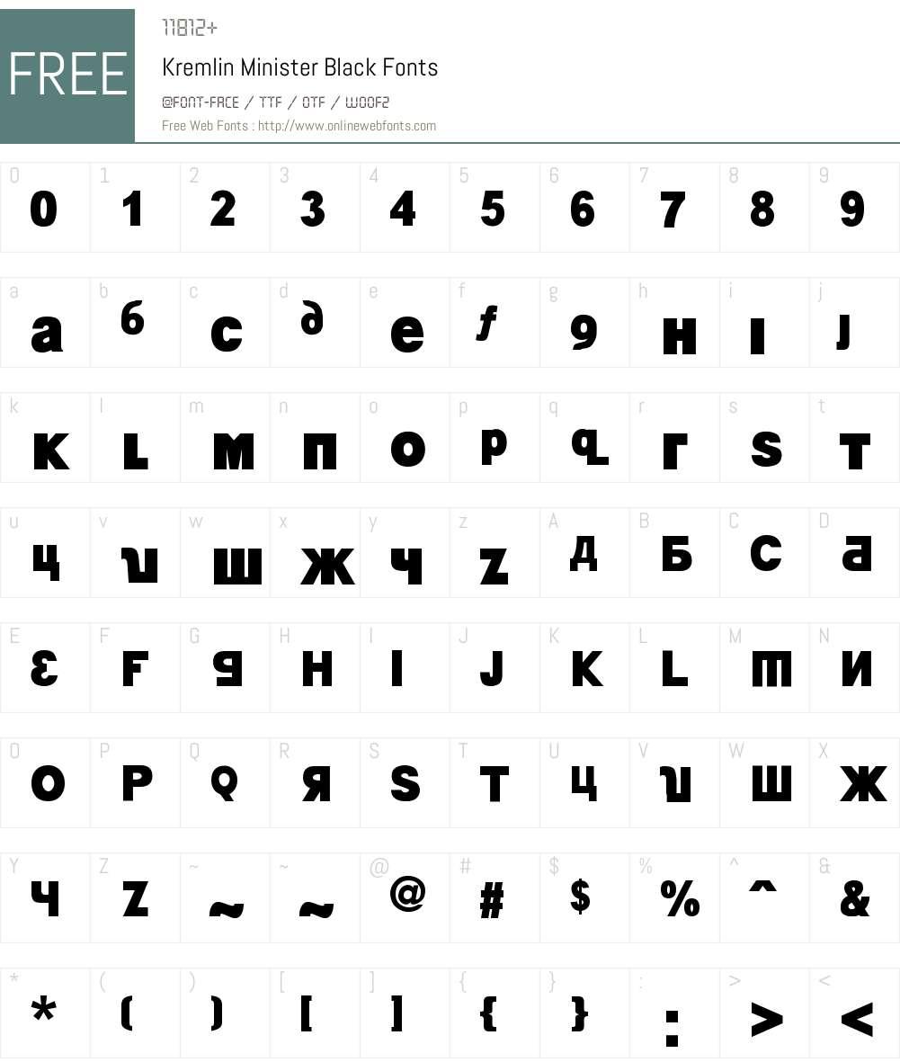 Kremlin Minister Black Font Screenshots