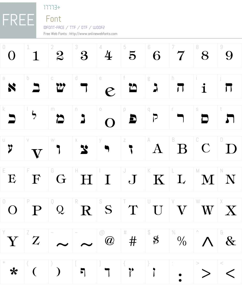 hebrew Font Screenshots
