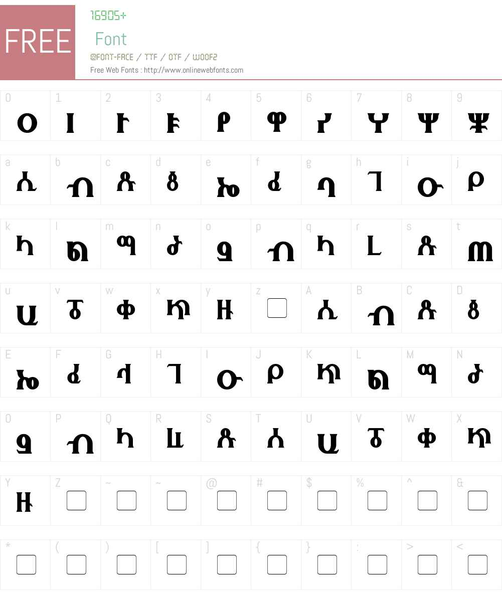 Fhokki Font Screenshots