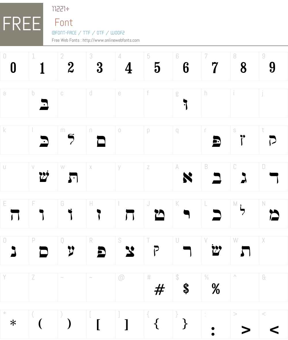 Jiddish Font Screenshots