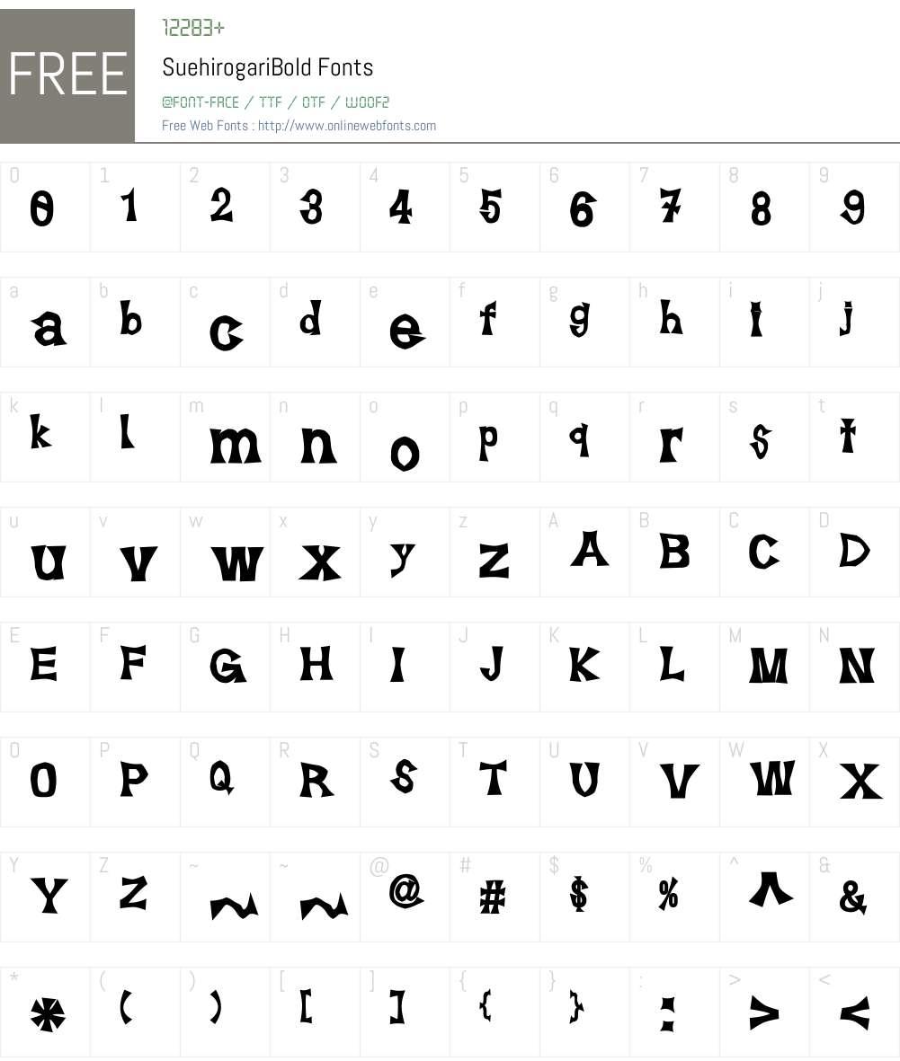 SuehirogariBold Font Screenshots