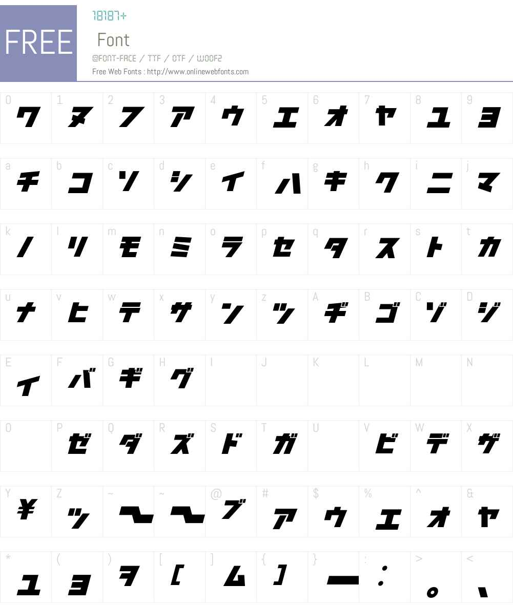 SsTaitohSquare Font Screenshots