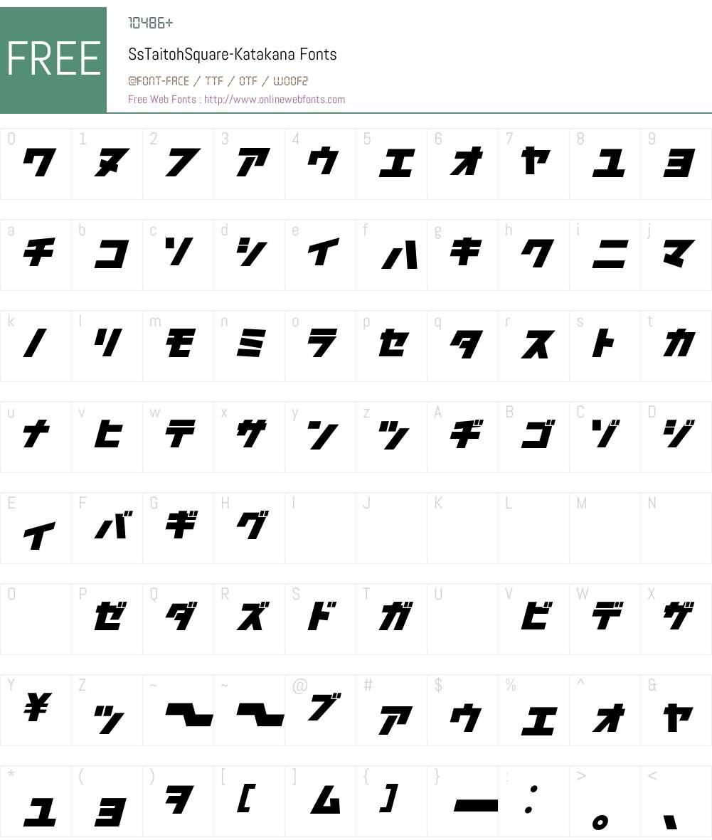 SsTaitohSquare Font Screenshots