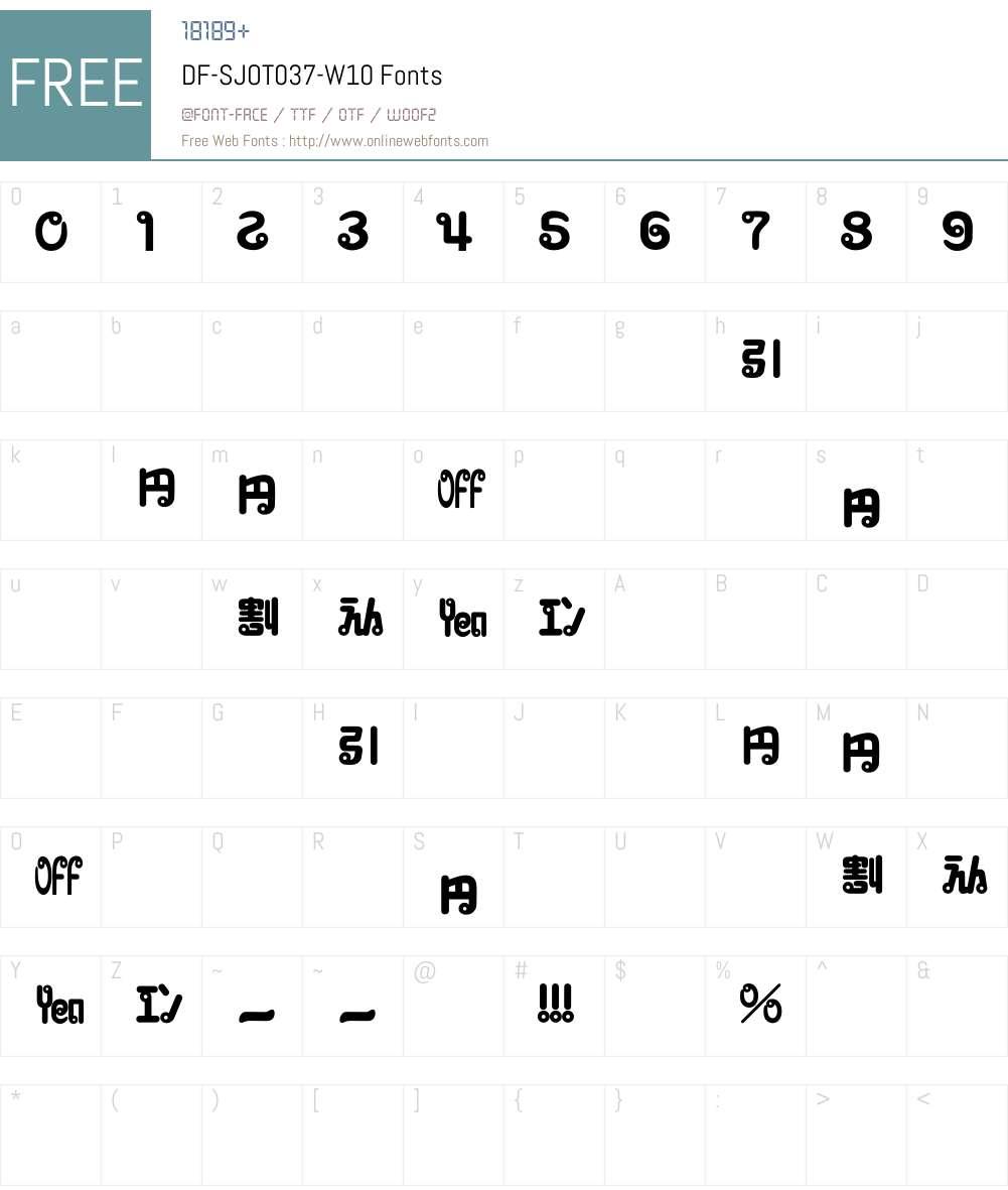 DF-SJOT037-W10 Font Screenshots