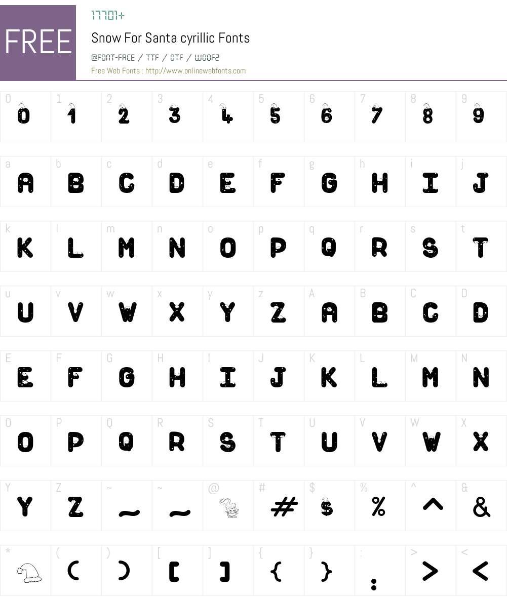Snow For Santa cyrillic Font Screenshots