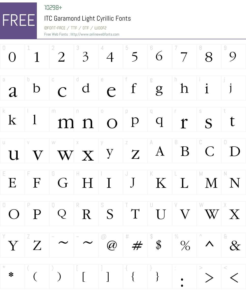 GaramondC Font Screenshots