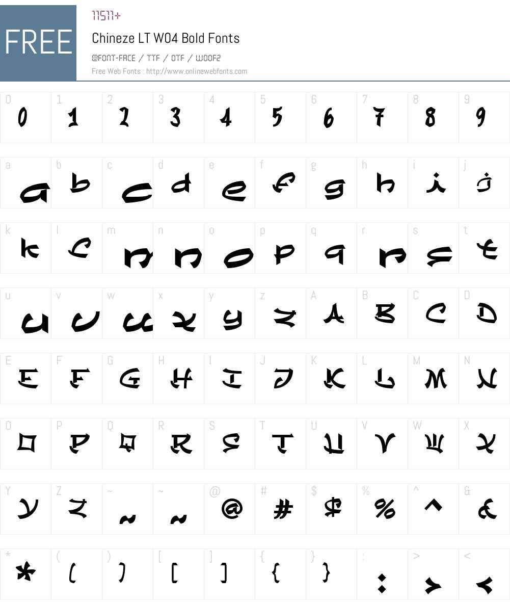 Linotype Chineze Font Screenshots