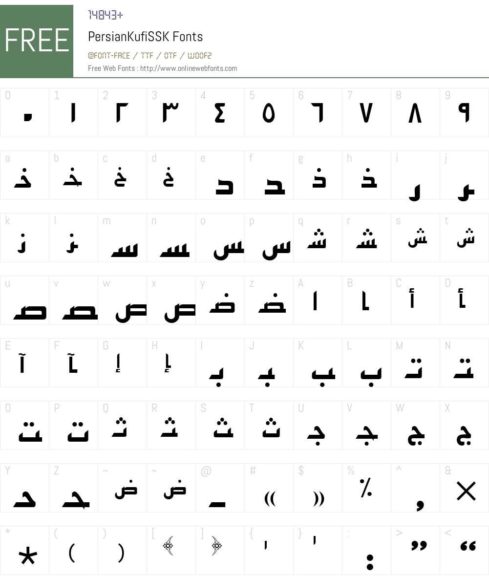 PersianKufiSSK Font Screenshots