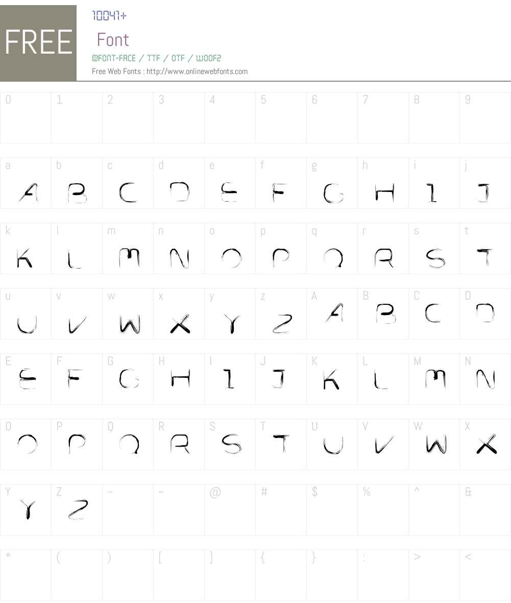 Mellifluos Font Screenshots