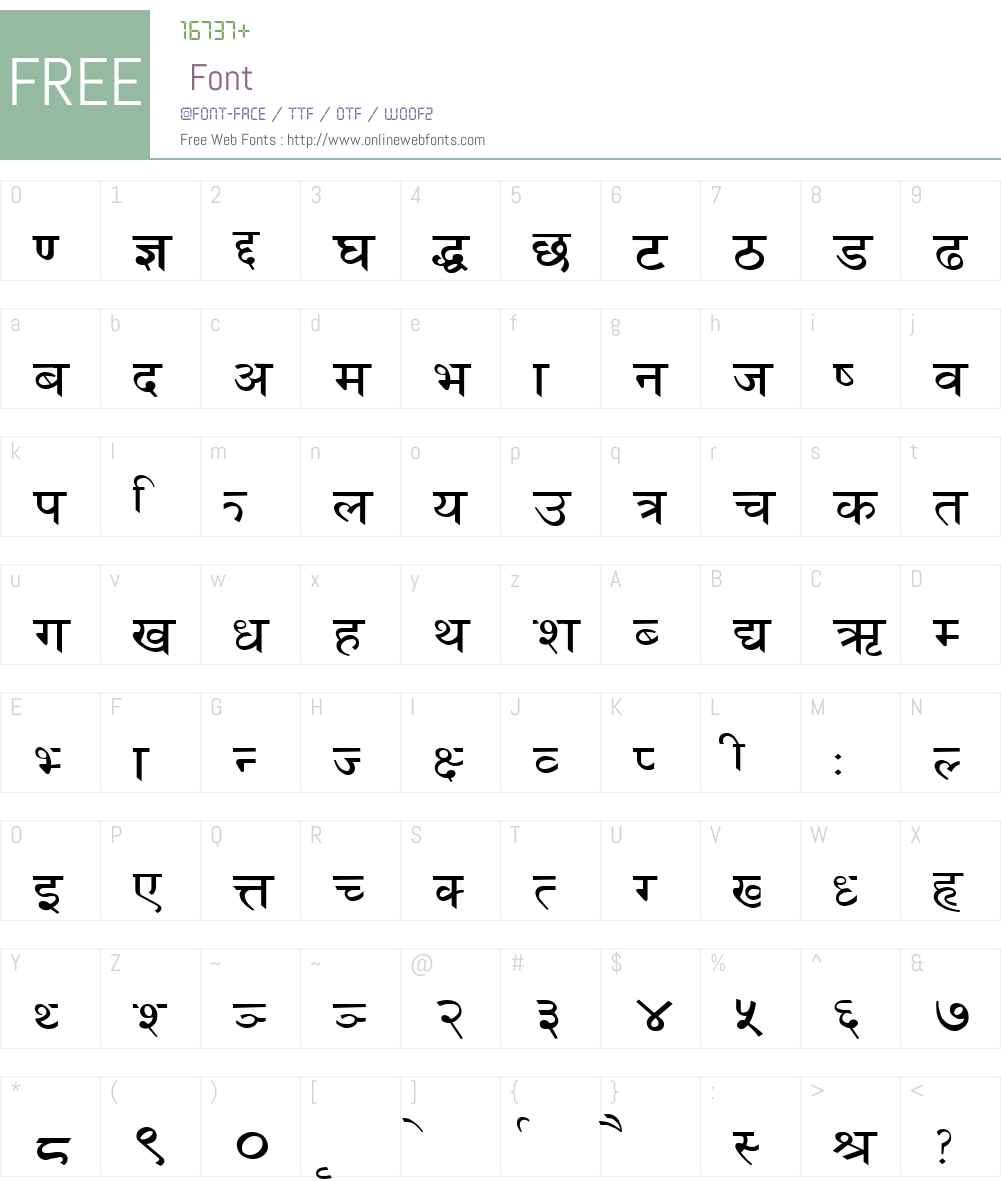 Lakshmi Font Screenshots