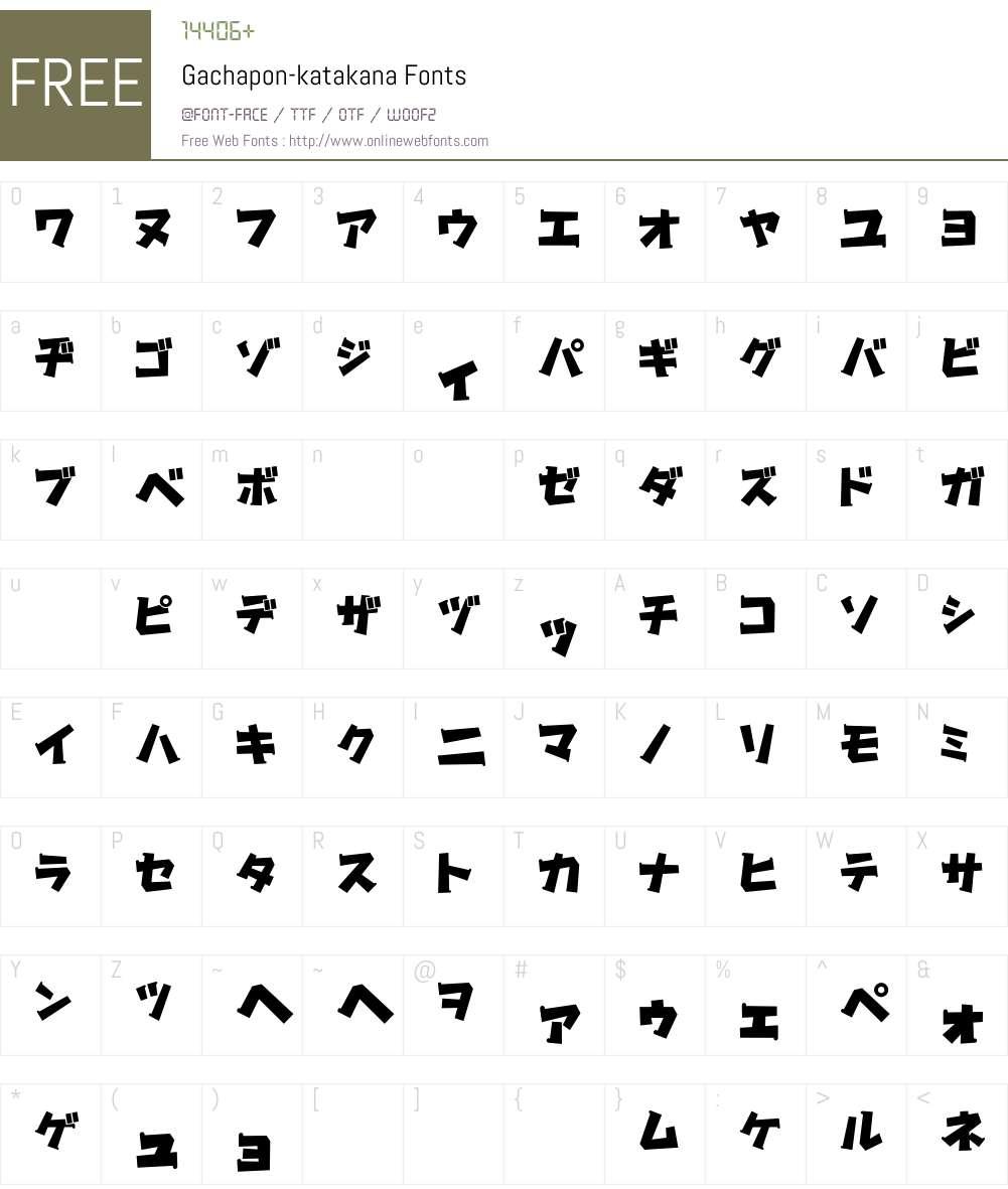 Gachapon Font Screenshots