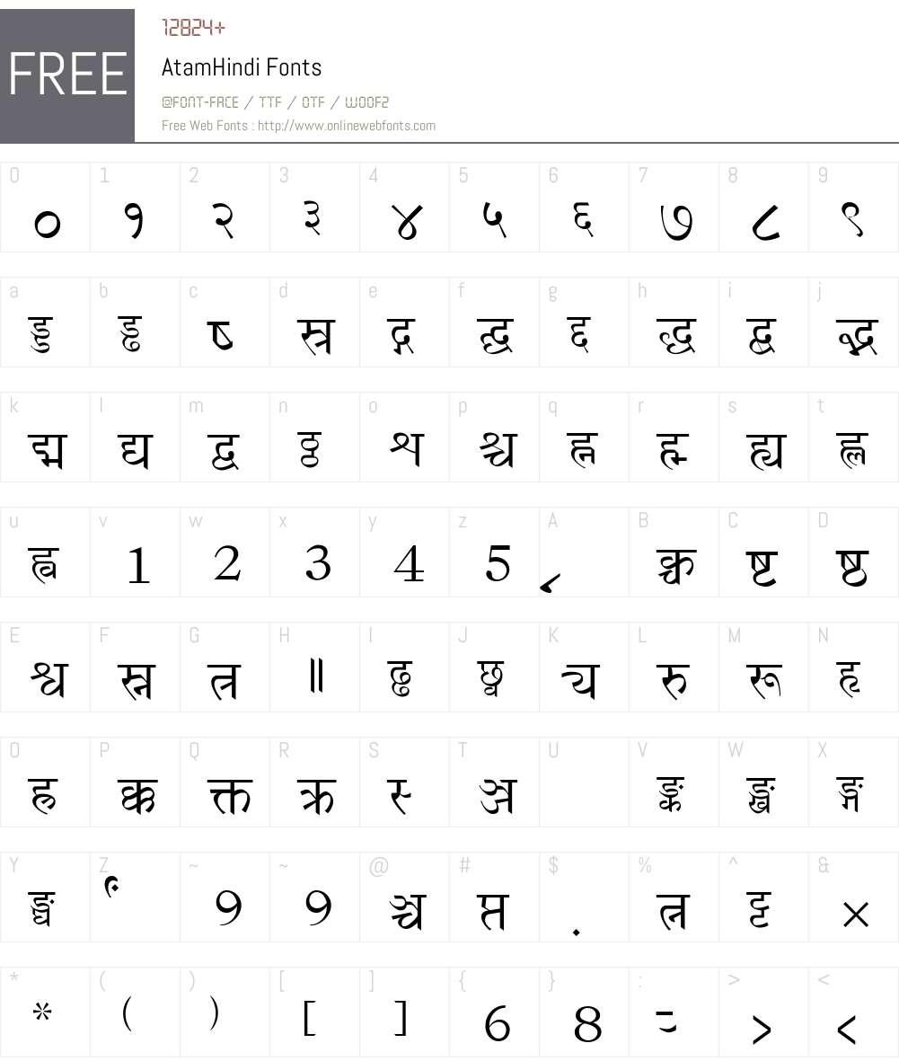 AtamHindi Font Screenshots