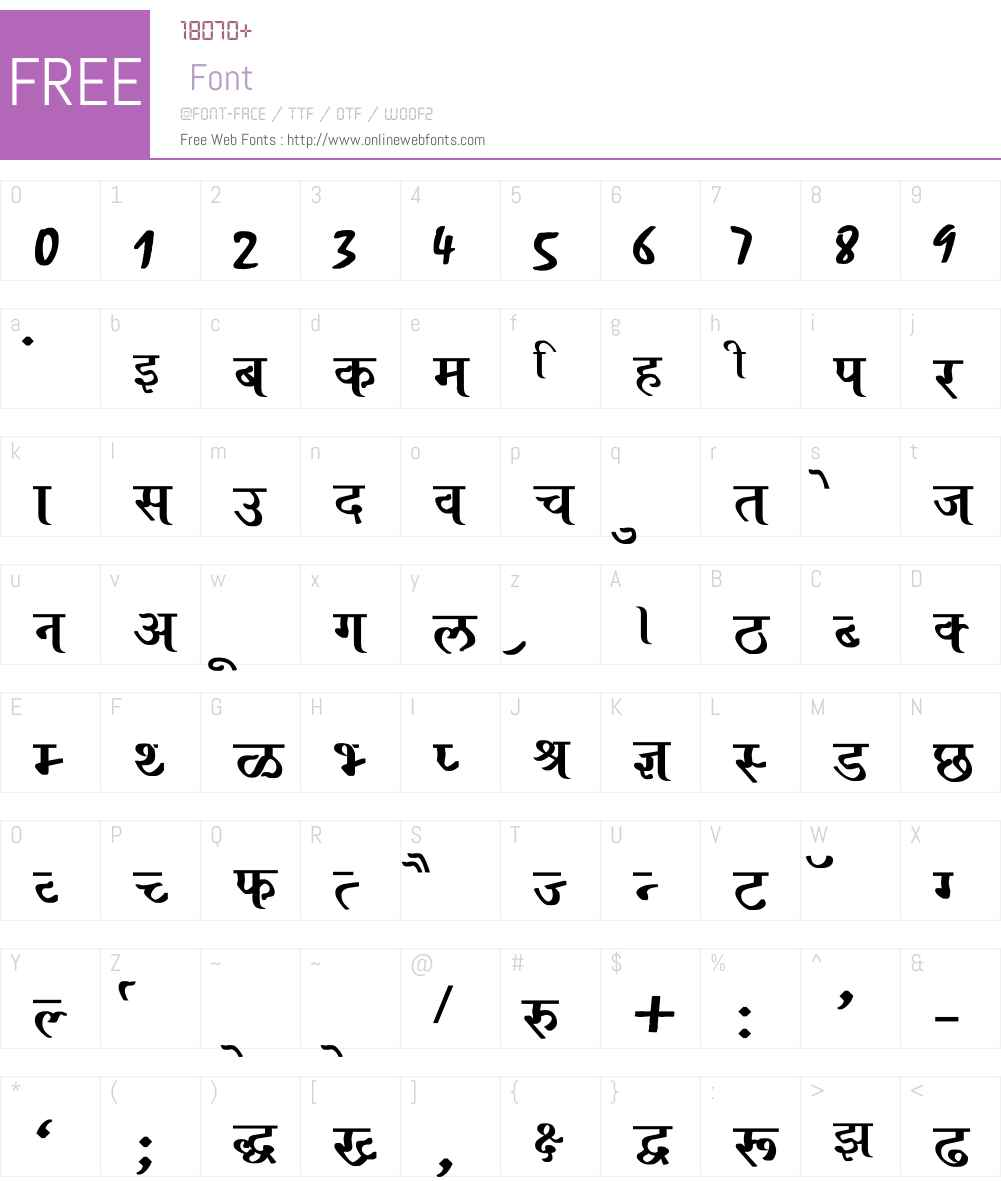 Ajay Normal Font Screenshots