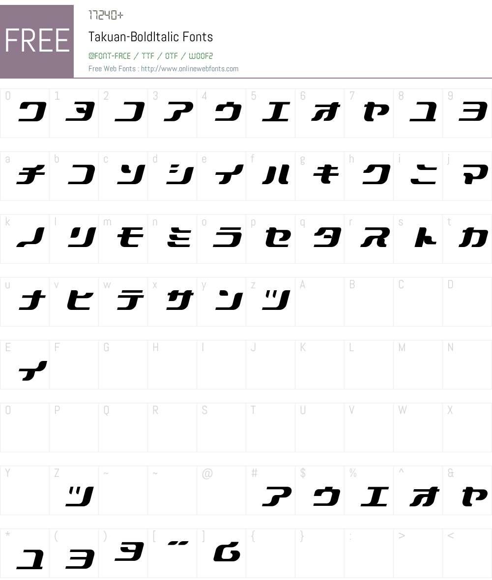Takuan Font Screenshots