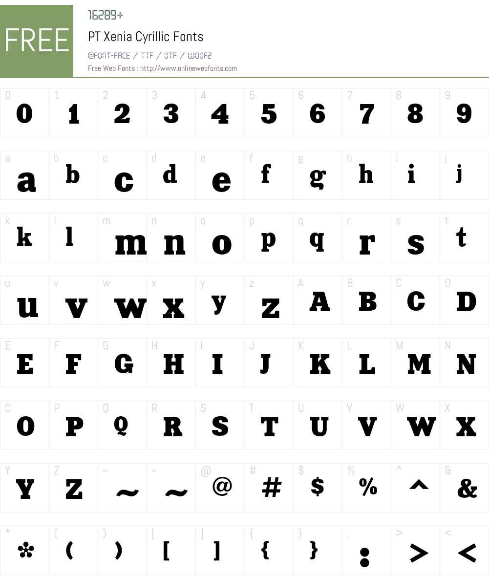 XeniaC Font Screenshots