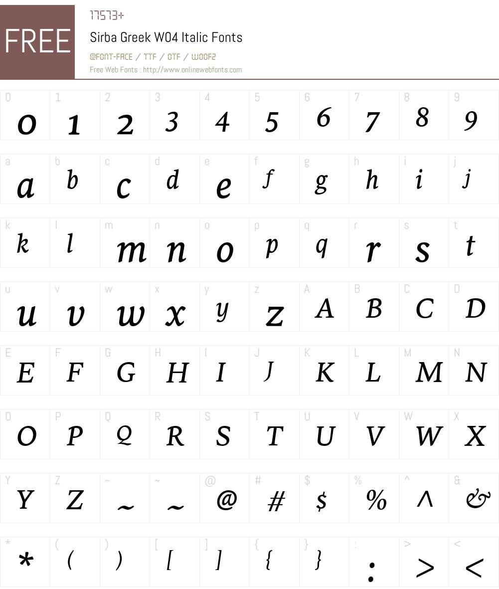 SirbaGreekW04-Italic Font Screenshots