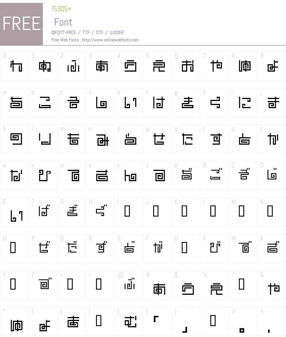 hnoodle Font Screenshots