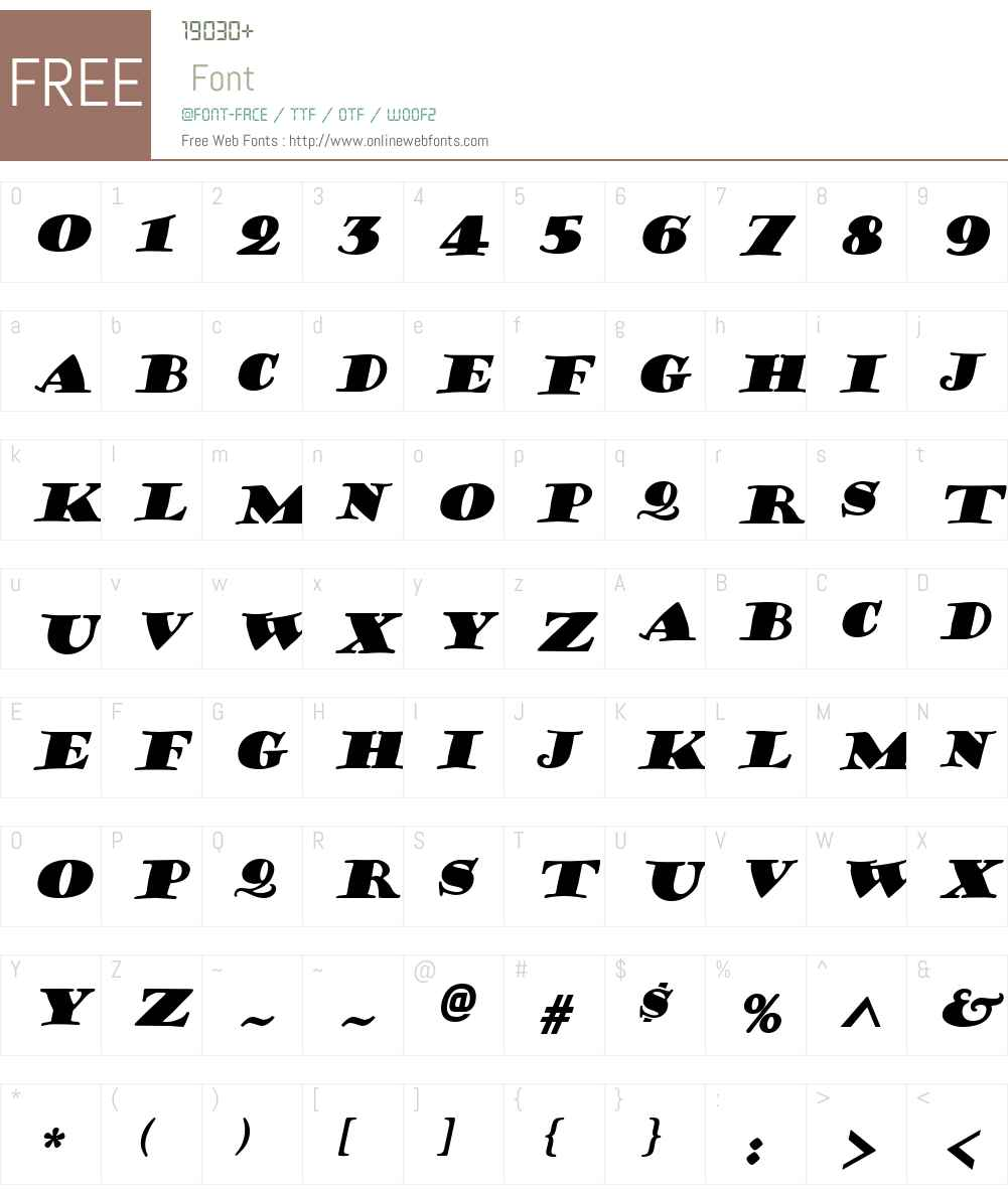 CoffeeSack Font Screenshots