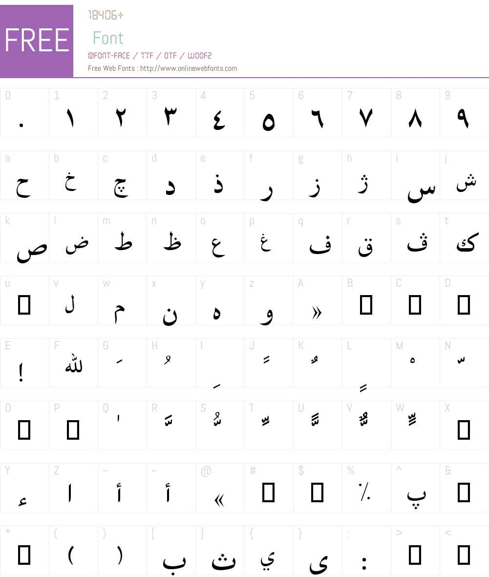 TLNaskh4 Font Screenshots
