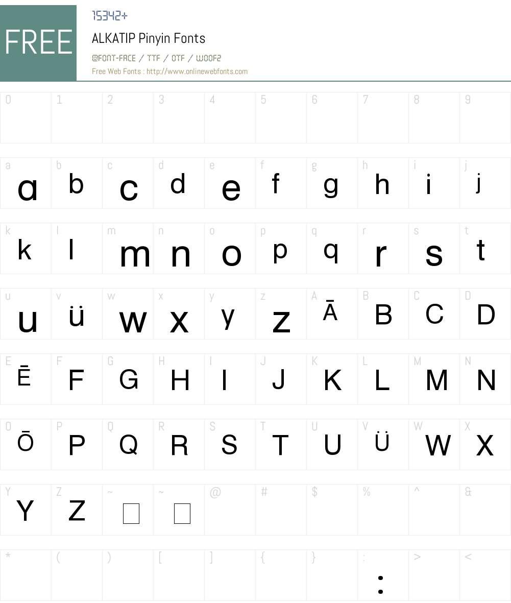 ALKATIP Pinyin Font Screenshots