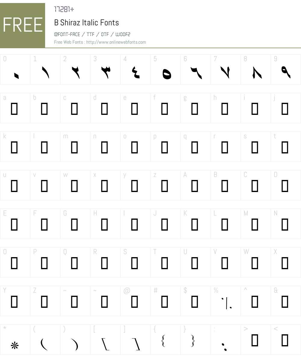 B Shiraz Font Screenshots